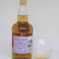 Wemyss Malts Brandy Casket Whisky