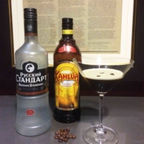 Cocktails Espresso Martini