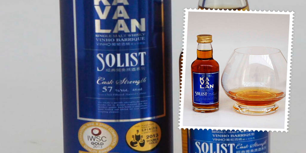 Kavlan Solist Vinho Barrique single malt Whisky