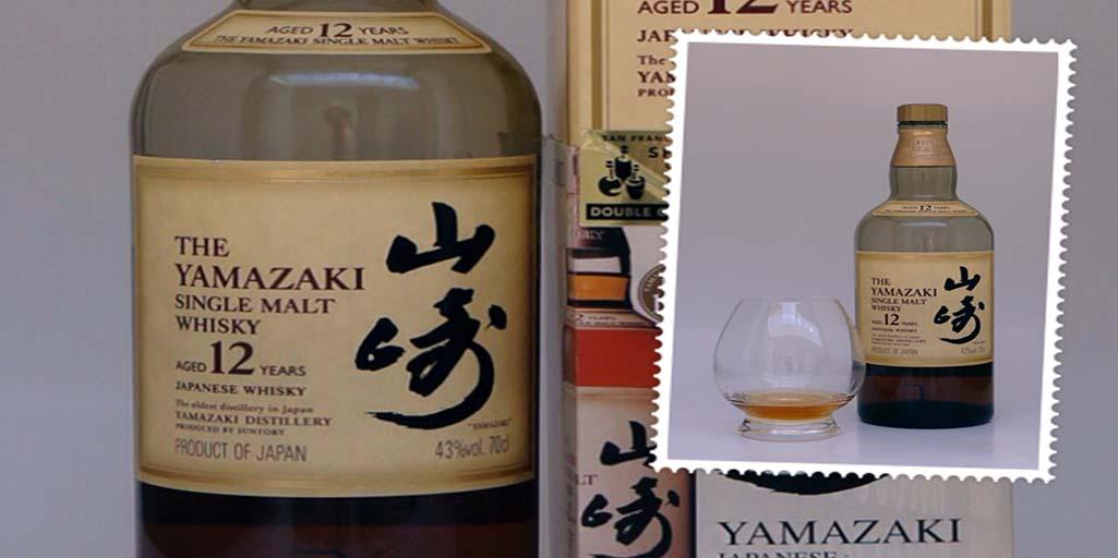 Yamazaki 12 yo single malt whisky