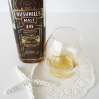 Bushmills 16 yo whiskey with glass
