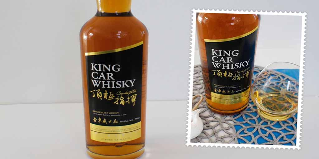 King Kar whisky kavalan header King Car Conductor
